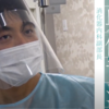 YouTube<一宮西病院>チャンネル【ドクター紹介ムービー】消化器内科・與儀竜治医師