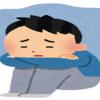 【雑記】鬱病になったきっかけと今 (きっかけ 前編)