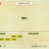 【あつ森】「オタマジャクシ」の出現時期・場所・時間帯情報まとめ【あつまれどうぶつの森】