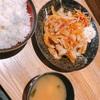 居酒屋の豚の生姜焼き定食♪