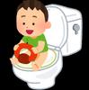トイレトレーニング4日目。夜中に自分から言ってきた!!