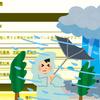 近畿は大雨で避難勧告警報が鳴りやまず。避難指示も!今こそ防災意識を強く持ち最悪の事態に備えましょう。