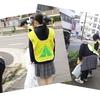 ★Campus Report★ 校舎周辺道路の清掃を実施しました!