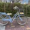 念願自転車