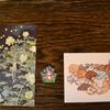 Eコマースで日本の風景やファンタジー系のイラストを描くフィンランド人イラストレーターさんの作品を購入してみたよ(2019年5月更新)