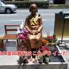 今度の釜山旅行で行きたい場所2・朝鮮通信使歴史館