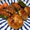 塩ちゃんこ鍋・野菜たっぷり焼きそば・ピーマンの肉詰め