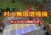 【マインクラフト】村人無限増殖機 仕分け装置付きのご紹介 #181