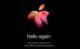 新型MacBook Pro2016の発売日いつ?Apple、10月27日にイベントを開催!