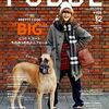 購入雑誌と雑誌の行方