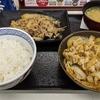 吉野家のW定食