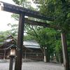 猿田彦神社と佐瑠女神社:お伊勢詣 その7