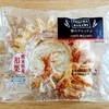 【ファミマ】栗のデニッシュパン【FAMIMABAKERY】