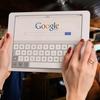 Googleサーチコンソール2019年最新版の登録方法。はてなブログ編