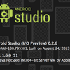0.2.6 Android Studio