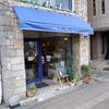 反町「アトリエ菓舎」〜パンとケーキのお店〜