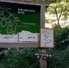 天上川公園~保久良神社~金鳥山展望所へ。絶景めざしてプチ登山【兵庫県神戸市東灘区】