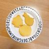 【台所育児】3歳男児とクッキー作り♪ 材料は3つだけの簡単レシピ!