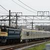第1581列車 「 甲39 東京メトロ17000系(17181f)の甲種輸送を狙う 」
