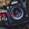 【機材レビュー】標準レンズの王様 COSINA Carl Zeiss Planar  T* 50mm F1.4 ZF2【作例】