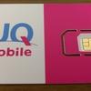 UQ mobileをNexus 5/Nexus 5Xで使ったときの設定方法、回線速度とセルスタンバイ問題
