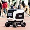 『AIロボットの普及によって無くなる職業の特徴』