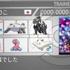 S8 ドラパ蜻蛉サイクル