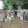 北郷久秀、忠通の墓