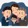 【雑感】高齢の母と発達障害の弟の住宅問題で雑感。