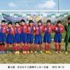 のさかFC招待サッカー大会(6年生)