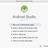 知識ゼロからの Kotlin Android アプリリリースへの軌跡 / Day2【Codelabs 1-1編】