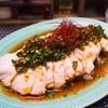 【レシピ】レンジde簡単!よだれ鶏~簡単ピリ辛ニラダレ仕立て~