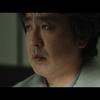 サイコキネシス-念力-【Netflixオリジナル】【感想】