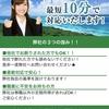 サポートセンターは東京都文京区千駿木5-2の闇金です。