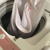 洗濯ネットはファスナータイプがいい