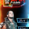 【WWESuperCard】最近のレポート 【マネーインザバンク】