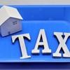 注文住宅は既に消費税10%確定?!増税後の4つのお得もあります!