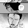 「名探偵コナン」 小五郎はコナンの正体知ってる説