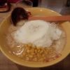 九十九ラーメン 恵比寿本店の元祖マルキュー味噌チーズラーメンを紹介