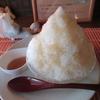 【奈良かき氷】 足湯カフェ 茶の湯 さん