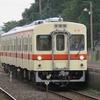 関東鉄道 キハ310形