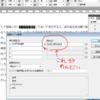 選択した文字列を索引項目に登録するJavaScript(読み仮名自動入力、CS3〜)