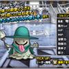 【DQMSL】新生転生「ゴルゴンゾーラ」はブレードターン持ち!高速こんらんモンスター!