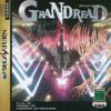 グランドレッドのゲームと攻略本とサウンドトラック プレミアソフトランキング