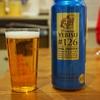 一週間のしごとの疲れをちょっと贅沢に癒そう エビスビール#126と銀賞受賞の日本酒水芭蕉