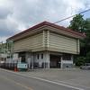 藪塚町立歴史民俗資料館 群馬県太田市藪塚町