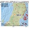2016年08月27日 15時59分 山形県最上地方でM3.6の地震