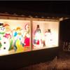 横浜おすすめ観光スポット。1年中クリスマスのお店「クリスマストイズ」