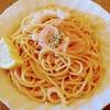 エスプリ@松阪にてたらこスパゲティとプリン