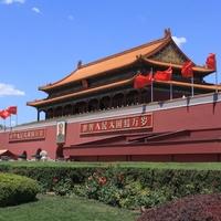 今日から始める中国語講座3